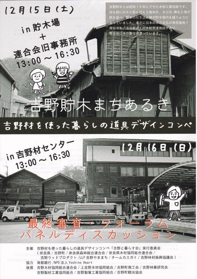 matiaruki-2012